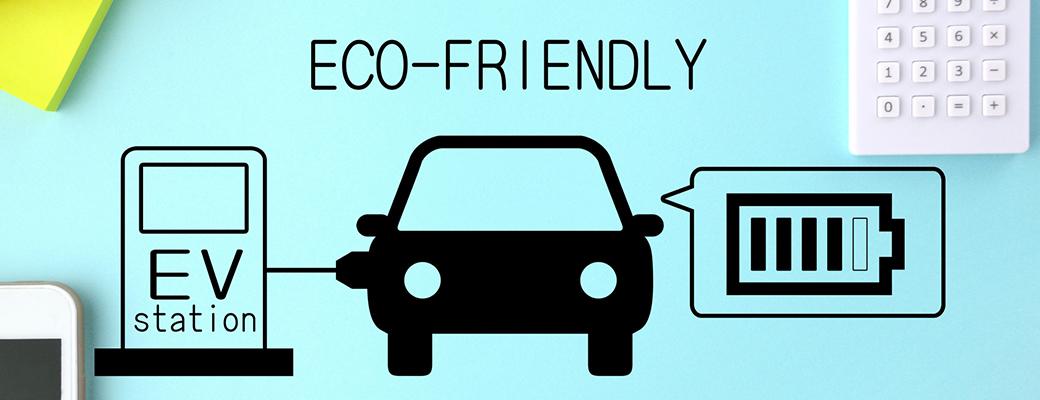 ガソリン車はいらない?できれば電気自動車?